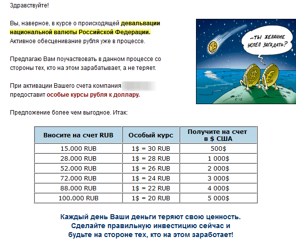 Еженедельный обзор валютного рынка на 03.02.14-07.02.14