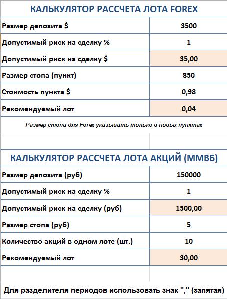 2015-04-11_20-26-56