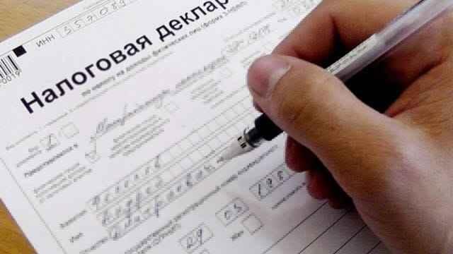 Ндфл декларация срок сдачи что такое 44 счет в бухгалтерии
